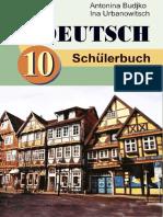 deutsch_10_rus.pdf
