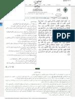 Quran- Sura 15 - Paragraph 1