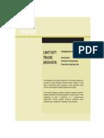 HD78.pdf