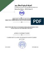 CCTP  AO  74-2020