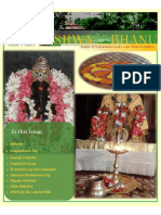 Vishwabhanu Aug'20 - Sep'20