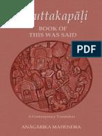 Itivuttaka-Edition-1A