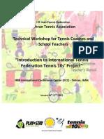 Iran Tennis 10s' Workshop - 2011 (summary)