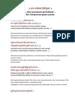 2_3_Tantroktam_Devi_Suktam.pdf