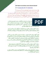 Fatwa About Mufti Naeem and Allama Javed Ahmed