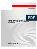 OperationManual(EP-11608644)