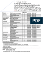 Passerelle DES_LAR_Ing-LNR 2012-2013