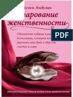 31940262.a4 2.pdf