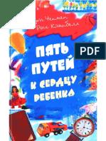 59332779.a4 6.pdf