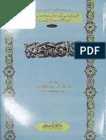Fatawa_Rahimia_4