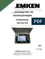 -Service-Kit-RU