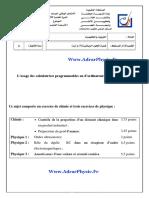 Examen Pc Juin 2009 2Bac SM FR (Www.adrarPhysic.fr)
