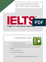 Speaking IELTS 2018.pdf