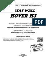 4692_info.pdf