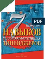8871721.a4.pdf