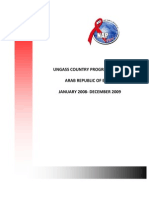 National AIDS Program [Egypt] 2008-2009 Report