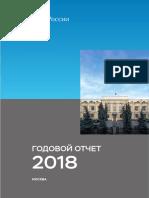 ar_2018.pdf