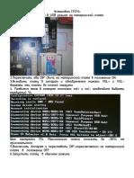 Manual CF2 PS.pdf