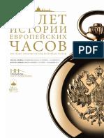 Kremlin2011_Watch_fond_booklet