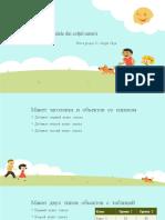 Proiect- Animalele din colțul naturii.pptx
