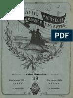 volnoe_kazachestvo_119_1932__ocr.pdf