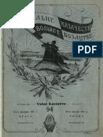 volnoe_kazachestvo_094_1931__ocr.pdf