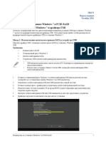 DR173_Windows_7_Setup_Guide_DVD.pdf