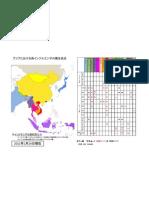 アジアにおける鳥インフルエンザの発生状況(2011年1月24日現在)