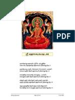 MAHALAKSHMI_ASHTAKAM_tamil