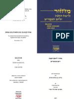 xxMajzor-Iom-Kipur-y-Rosh-Hashana-Seminario-edit.pdf