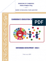 Cambodia's Education 2030 Roadmap
