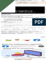 OГЭ−2021, физика задания, ответы, решения. Обучающая система Дмитрия Гущина