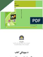G12_Pashto_Chemistry.pdf