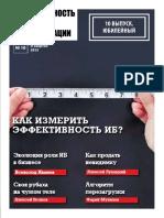 BDI_2015_10.pdf