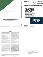 RUMDCD-1-1.pdf