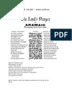 Lord's Prayer in Aramaic