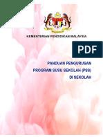 Buku Panduan Program Susu Sekolah (PSS)  2.0 - 22 Sept 2020