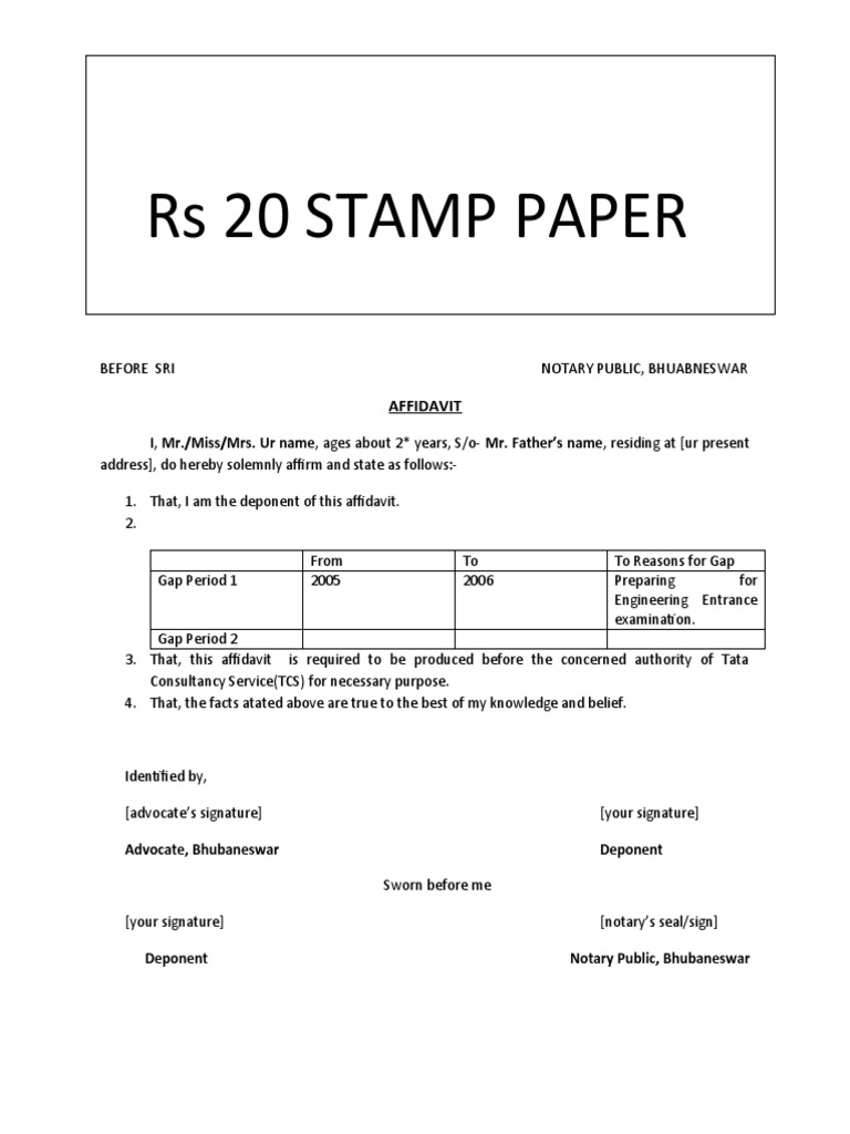 Year Gap Affidavit Format for TCS
