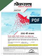 nimf-ls-pune-01-10-2020