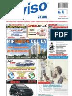 Aviso (DN) - Part 1 - 04 /473/