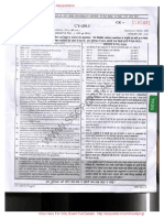 Download-CGL-Re-Exam-paper-000KG1-held-on-27-04-2014