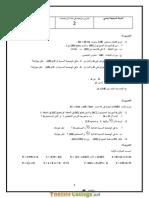 Série d'exercices N°1 Collège pilote - Math الا عداد الصحيحة الطبعية _ الموسط العمودي - 7ème (2017-2018) Mr Mohamed Ben Ali.pdf