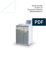 Thermo Scientific Excelsior AS Руководство оператора A Выпуск 6.pdf