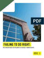 Palantir Briefing Report
