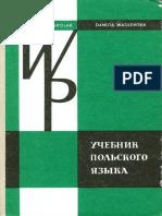 DANUTA WASILEWSKA.pdf