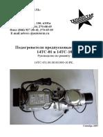 234sapr (7).pdf