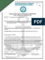 certificate8300mkII