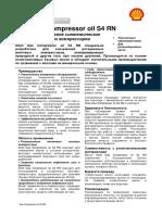 Gas Compressor oil S4 RN (TDS-rus)