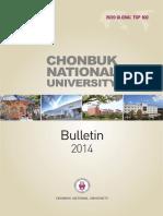 2014 CBNU Bulletin.pdf