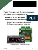 ECH 400 (S, SR, F) UM mo.pdf